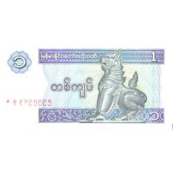 Myanmar:Birma:Burma:1 kyat,...