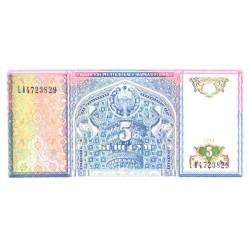 Usbeki 5 sum 1994, UNC