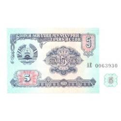 Tadjiki:Tadžiki:5 rubl,...