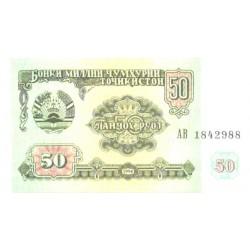 Tadjiki:Tadžiki:50 rubl,...