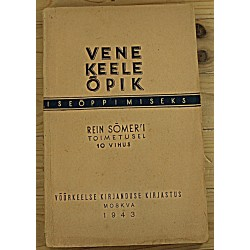 copy of Vene keele õpik...
