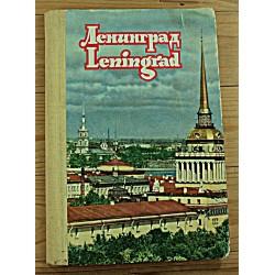Venemaa:Leningradi/Sankt...