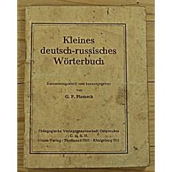 G.F.Plamsch:Kleines...