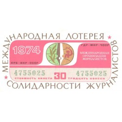 NSVL Loteriipilet,...