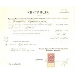 Tsaari Vene:Kviitunf 5...