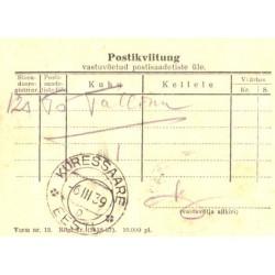 Postikviitung Kuressaare D...