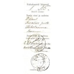 Rahakaardi lõigend Tallinn...