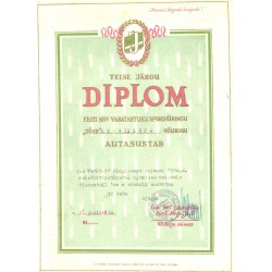 Diplom, Ii järgu, Eesti NSV...