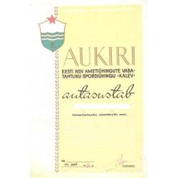 Aukiri, eesti NSV...