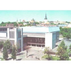 Tallinn, EKP Keskkomitee...