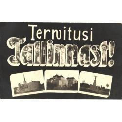 Tallinn:tervitusi...