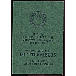 Eesti NSV kaheksaklassilise...