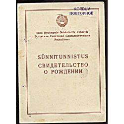 Sünnitunnistus, korduv, 1950