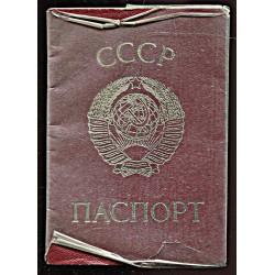 NSVL kodaniku pass,...