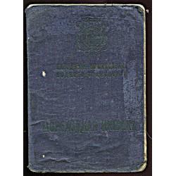 NSVL meremehe raamat,...