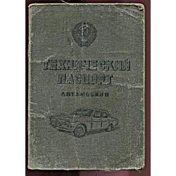 Auto Moskvits 2140...