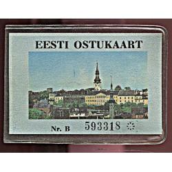 Eesti ostukaart nr. 593318