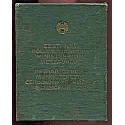 Eesti NSV Põllumajanduse...