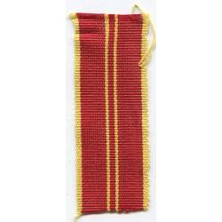 NSVL:Medali Lenin 100...
