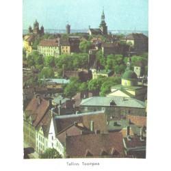 Tallinn:Toompea üldvaade, 1975