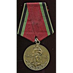 NSVL medal XX aastat...