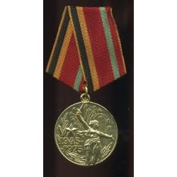 NSVL medal XXX aastat...