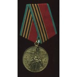 NSVL medal 40 aastat...