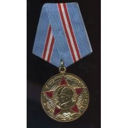 NSVL medal 50 aastat NSVL...