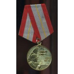 NSVL medal 60 aastat NSVL...