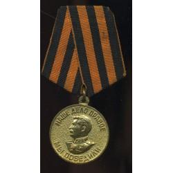 NSVL medal Võidu eest...