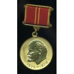 NSVL medal V.I.Lenini 100....