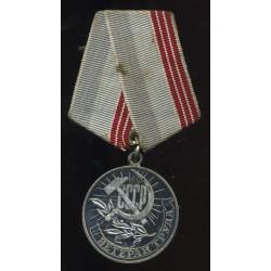 NSVL medal Tööveteran,...