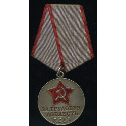 NSVL hõbemedal Za trudovuju...