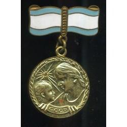 NSVL medal Emamedal II järk
