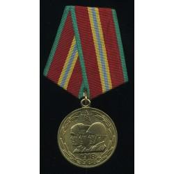 NSVL medal 70 aastat NSVL...