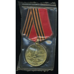 NSVL medal 50 aastat...