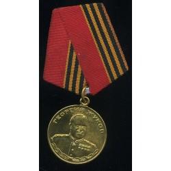 NSVL medal Georgi Žukov