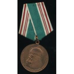 NSVL medal 800 aastat...