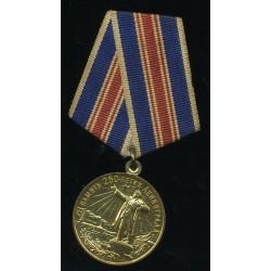 NSVL medal 250 aastat...