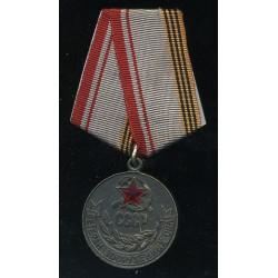 NSVL medal Relvajõudude...