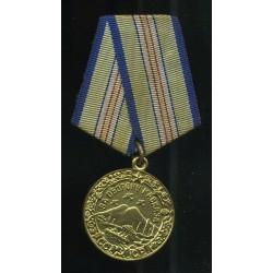NSVL medal Kaukaasia...