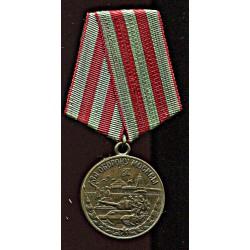 NSVL medal Moskva kaitsmise...