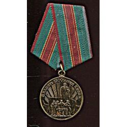 NSVL medal 1500 aastat...