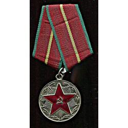 NSVL medal 20 aastat...