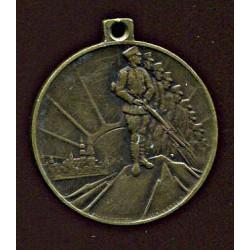 Läti medal Läti eest...
