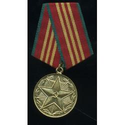 NSVL medal 10 aastat...