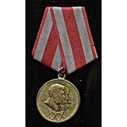 NSVL medal XXX aastat NSVL...