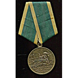 NSVL medal Teenete eest...