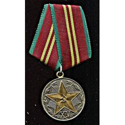 NSVL medal 15 aastat...