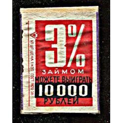 Tikukarp/tikutoos:3%...